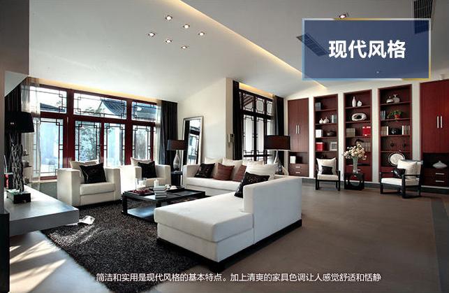 酒店式公寓装修