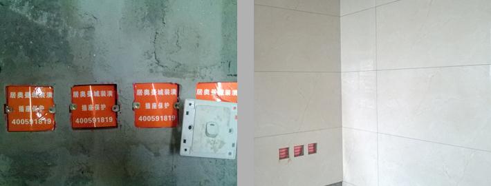 插座保护面板,确保施工安全